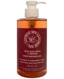 Shower Gel Wine