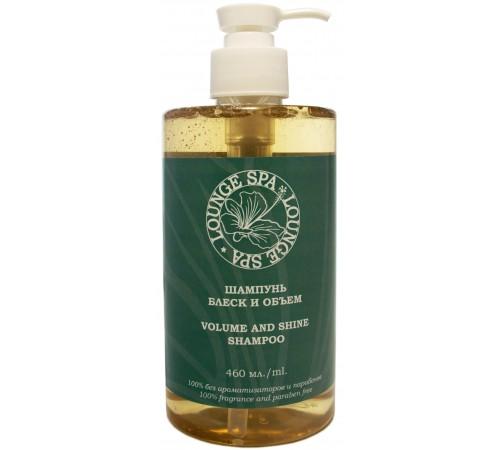 Shampoo volume and shine