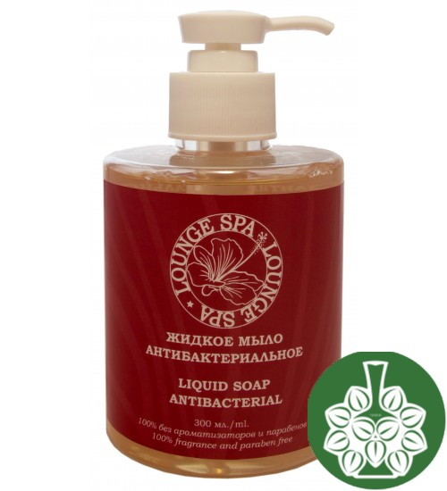 Liquid Soap Antibacterial