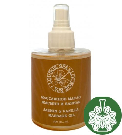 Massage oil jasmine and vanilla