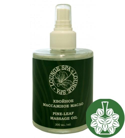 pine oil massage