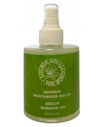 Melon Massage Oil