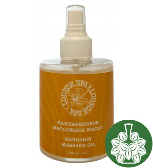 Massage tangerine oil