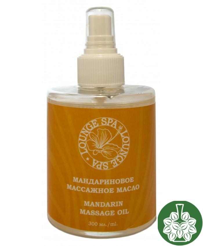 Mассажное масло мандариновое