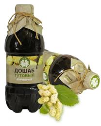 Mulberry Doshab