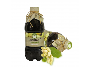 Mulberry doshab folk remedy for cough