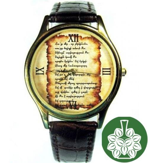 Часы наручные Арами A-004