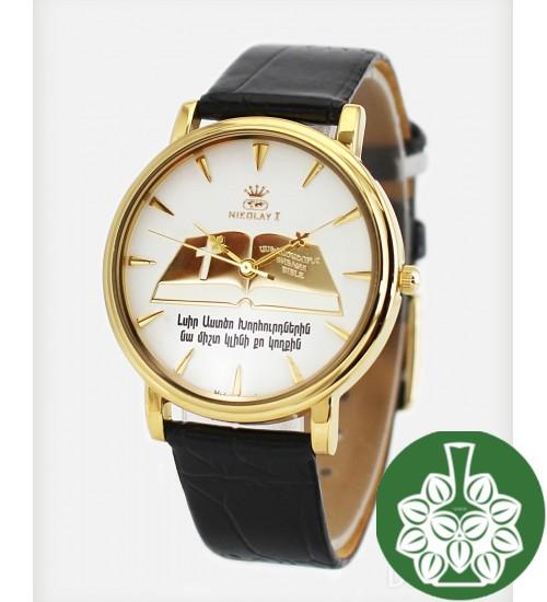 Часы наручные Николай N-003A