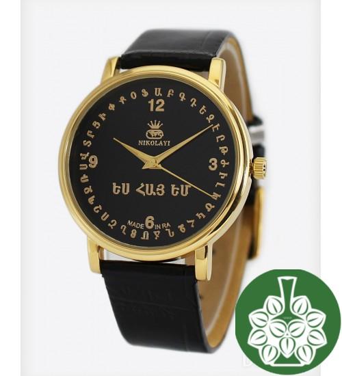 Wristwatch Nikolay N-005B