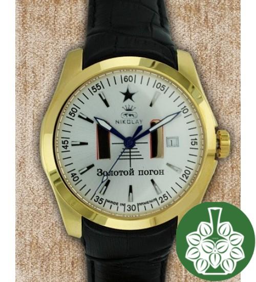 Часы наручные Николай N-017A