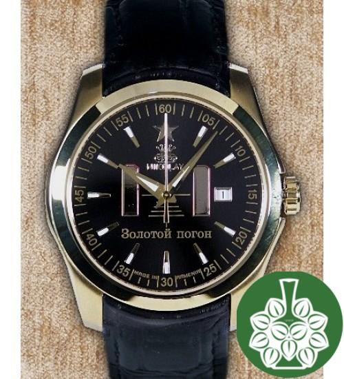 Часы наручные Николай N-017C
