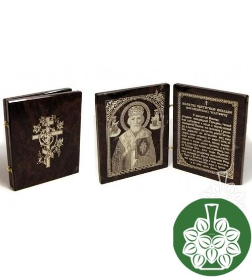 "Icon ""Book IV"""