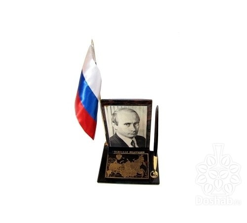 "Writing Set ""Putin shtandart"""